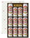 ビールギフトキリンラガービールセットK-NRL3しっかりフル包装+短冊のしお中元お歳暮