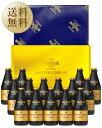 【送料無料】ビールギフトサントリーザプレミアムモルツマスターズドリームセットプレモルBMB5Pしっかりフル包装+短冊のし