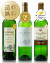 フランス ボルドー 白ワイン