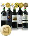 フランス ボルドー 赤ワイン