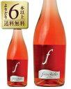 よりどり6本以上送料無料 チェーロ エ テッラ フレスケッロ フリッツァンテ ロゼ 750ml スパークリングワイン イタリア あす楽