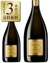 よりどり3本以上送料無料 バンフィ ブリュット 750ml スパークリングワイン ピノ ネロ イタリア 九州、北海道、沖縄送料無料対象外、クール代別途