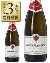 アンティコ ヴェリエロ キュヴェ ブリュット スパークリングワイン イタリア