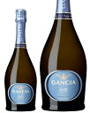 ガンチア アスティ スプマンテ 750ml スパークリングワイン イタリア モスカート ビアンコ あす楽