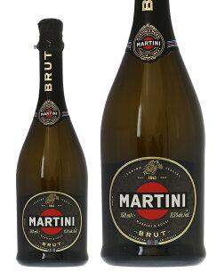 マルティーニ ブリュット スプマンテ スパークリングワイン イタリア