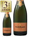 フェッラーリ ロゼ 750ml スパークリングワイン イタリア あす楽