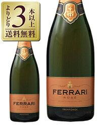 フェッラーリ スパークリングワイン イタリア