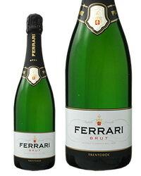 フェッラーリ ブリュット スパークリングワイン イタリア