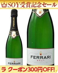 ショップ クーポン フェッラーリ ブリュット スパークリングワイン イタリア