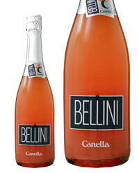 カネッラ ベリーニ スパークリングワイン フランス