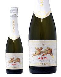 サンテロ 天使のアスティ ハーフ 375ml イタリア スパークリングワイン 西濃運輸 出荷不可