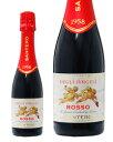 サンテロ 天使のロッソ ハーフ 正規 375ml イタリア スパークリングワイン 西濃運輸 出荷不可 あす楽