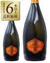 【よりどり6本以上送料無料】 ケットマイヤー(ケットマイアー) グラン キュヴェ ブリュット 750ml スパークリングワイン イタリア