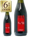 よりどり6本以上送料無料 モンテ デッレ ヴィーニェ ランブルスコ アマービレ NV 750ml スパークリングワイン イタリア あす楽