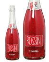カネッラ ロッシーニ 正規 750ml スパークリングワイン フランス あす楽