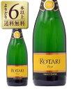 よりどり6本以上送料無料 ロータリ タレント ブリュット NV 750ml スパークリングワイン イ
