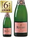 ロータリ タレント ブリュット スパークリングワイン イタリア