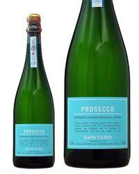 サンテロ プロセッコ スプマンテ エクストラ スパークリングワイン イタリア