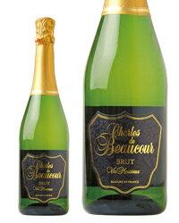 シャルル ド ボークール ブリュット 750ml スパークリングワイン フランス あす楽