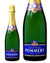 ポメリー ブリュット ロワイヤル 並行 750ml シャンパン シャンパーニュ