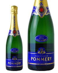 ポメリー ブリュット ロワイヤル ポメリー・ ブリュット・ロワイヤル シャンパン シャンパーニュ フランス