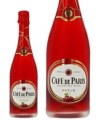 サクランボ スパークリングワイン フランス