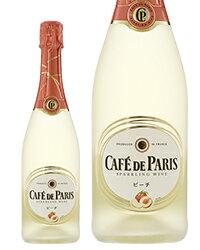 スパークリングワイン フランス