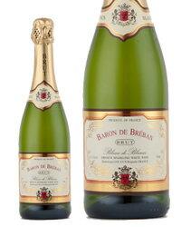 ブリュット スパークリングワイン フランス