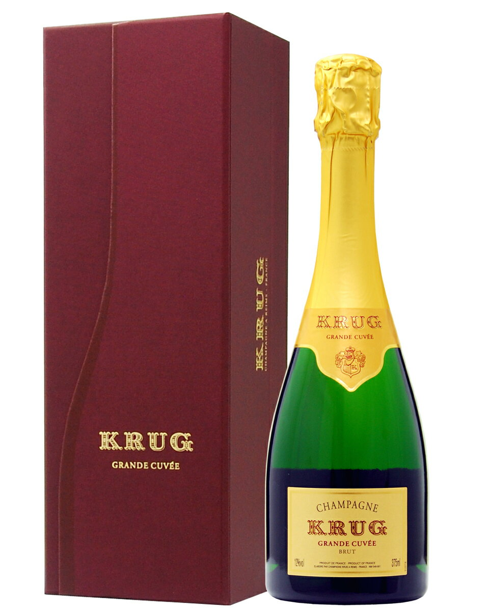 クリュッグ グランド キュヴェ ハーフ 正規 箱付 375ml シャンパン シャンパーニュ 西濃運輸 出荷