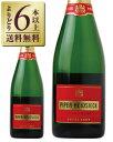 よりどり6本以上送料無料 パイパー エドシック ブリュット 並行 750ml シャンパン シャンパーニュ フランス あす楽 九州、北海道、沖縄送料無料対象外、クール代別途