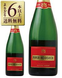 【よりどり6本以上送料無料】 パイパー エドシック ブリュット 750ml 並行 シャンパン シャンパーニュ フランス