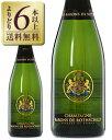 よりどり6本以上送料無料 シャンパーニュ バロン ド ロスチャイルド ブリュット NV 並行 750ml シャンパン シャンパーニュ フランス あす楽