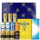 ショッピングbmps3n ビールギフト サントリー ザ プレミアム モルツ -輝- 夏の限定6種セット プレモル BMPC3P しっかり包装+短冊のし お中元 父の日