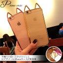 iphone7ケース/おもしろい/スマホケース/アイフォンカバー/iPhoneケース/多機種対応/猫柄/ソフト/おしゃれ/シリコン/ソフトケース/カラフル/iPhone7/7Plus/6/6S/SE/5S/5/6Plus/6SPlus
