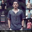 シャツ メンズ Tシャツ 半袖シャツ 綿麻シャツ リネン