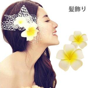 髪飾り ヘアーアクセサリー 女性飾り 手作り 花飾り ?