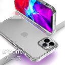 ショッピングmini 【ネコポス送料無料】スマホケース iPhoneケース iPhone12 iPhone12mini iPhone12Pro iPhone12ProMax 柔軟性 柔らか 透明 シンプル 簡単装着 シリコンケース シリコン 冬新作
