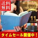 【タイムセール特価!今だけ75%値引き】 [レガーレ] 手帳カバー 本革 A6サ