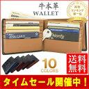 【楽天ランキング1位受賞】 二つ折り財布 本革 大容量 カー...