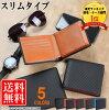 メンズ財布のイメージ