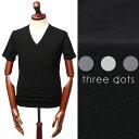 スリードッツ / three dots / Brad - new basic line - ブラッド Vネック 半袖 カットソー / ブラック【送料無料】bo1v652yl-bl 100