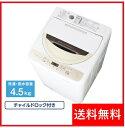 ES-GE45R-C シャープ 全自動洗濯機 スタンダードモデル 4.5g ベージュ系