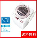 ES-GV8A-P  シャープ 全自動洗濯機 ダイアカット穴なし槽 8kg ピンク系