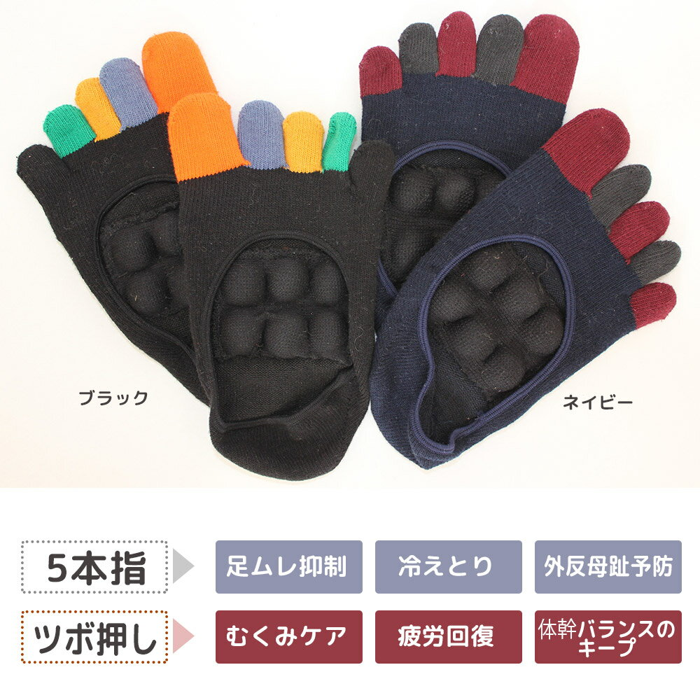 ... 指靴下】【冷え取り靴下】LA5011
