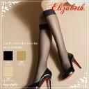 【エリザベス】【Elizabeth】ハイゲージゾッキノンランハイソックスティール・レトロベージュ・ブラック【結婚式・パーティ】【レッグスタイル】【legstyle】【10P03Dec16】【FUKU】