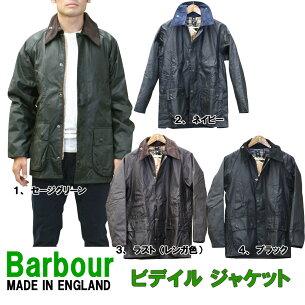 バブアー イングランド ビデイル ジャケット ヨーロッパ 並行輸入