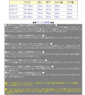 GRAMICCI「グラミチ」GRAMICCINARROWPANTSグラミチナローパンツ「日本代理店商品」■サイズ交換、無料!■【あす楽対応_関東】