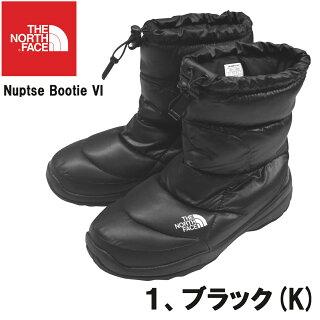 NF51587