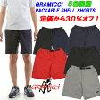 GRAMICCI「グラミチ」2016 S/S新作!Packable Shell Shortsパックブルシェルショーツ「日本代理店商品」 ■サイズ交換片道無料!■【あす楽対応_関東】