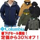★30%オフ!セール開始★コロンビア ロマビスタフーディPM3176 Columbia Loma V